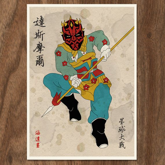 'Star Wars' Characters Reimagined As Chinese Imperial Warriors