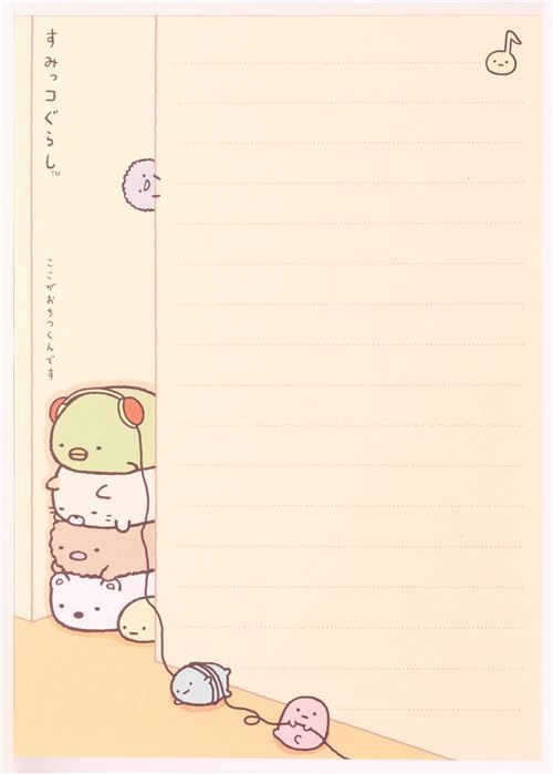 yellow Sumikkogurashi animal in corner Note Pad - Memo Pads - Stationery - kawaii shop modeS4u