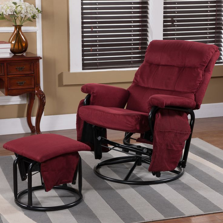 Reclining Glider and Ottoman