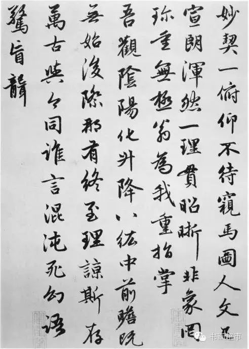 2881 Best Images About Chinese Brush Paintings