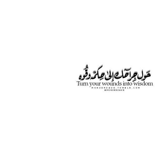 Arabic Quotes