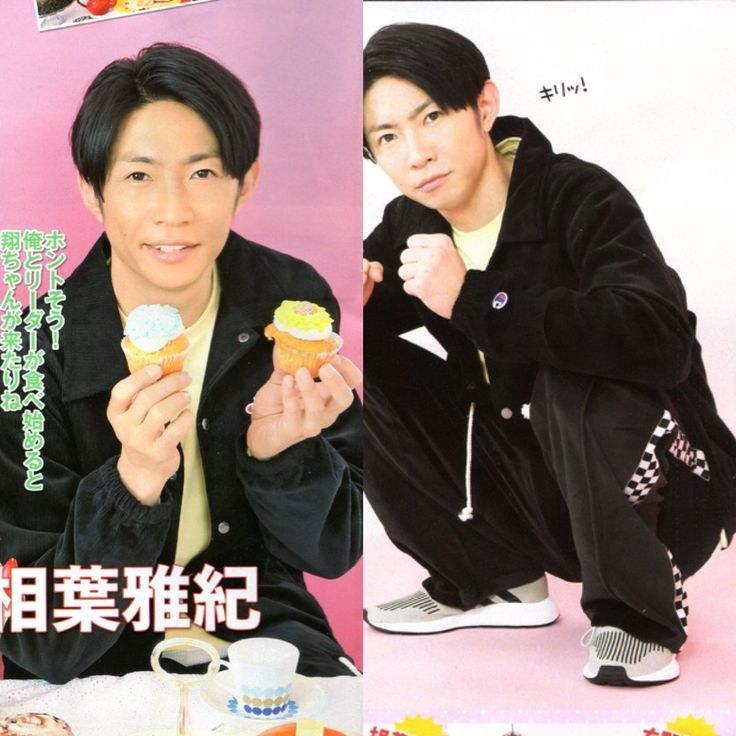 """#IDtheLook #相葉雅紀's black corduroy jacket for the 11.23 ep of #VS嵐 is by Champion https://t.co/eMKkQDf9Zw"""