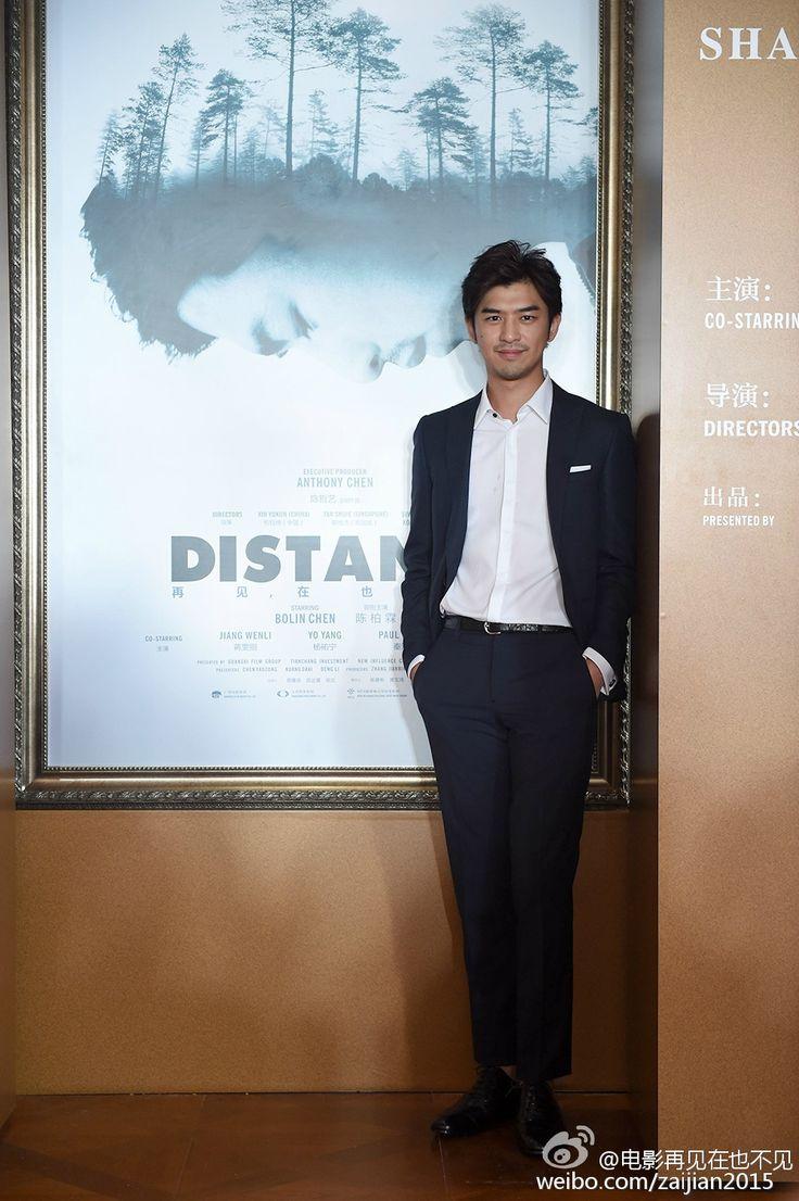 chen bo lin a glance: Chen Bo Lin at 18th Shanghai International Film Festival (Again)