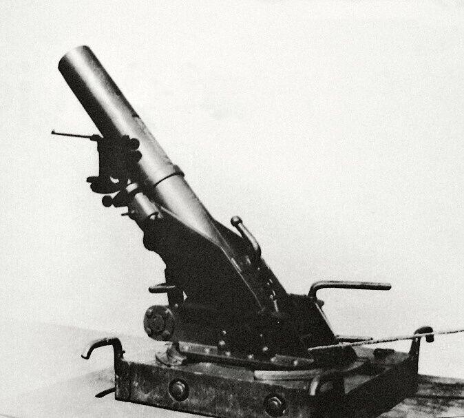 Škoda, 90 mm lehký minomet vz. 17, Celkem bylo vojenskou správou převzato 212 kusů,