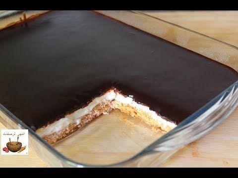 حلى بارد سهل وسريع وبدون فرن ويحضر في دقائق وبمكونات بسيطة والطعم روووعة Youtube Food Processor Recipes Food Dessert Cake Recipes