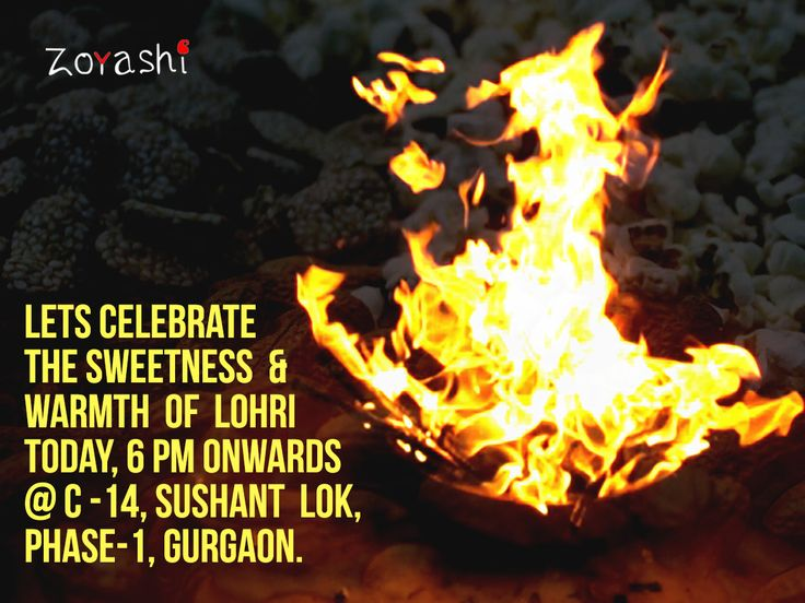 Drop by at our studio, C-14 Sushant Lok, Phase-I, Gurgaon. We will be lighting the bonfire at 6P.M.  May the Lohri fire burn all the moments of sadness and bring you warmth of joy, happiness and love.#FestiveSpirit #Joyous #Occasions #Lohri #Celebrations #FestivalsOfTheNation #ComeTogether #Apparel #BonfireHeart