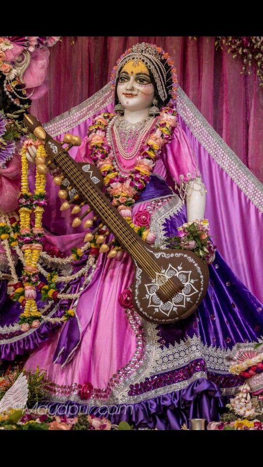 Radhe mayapur