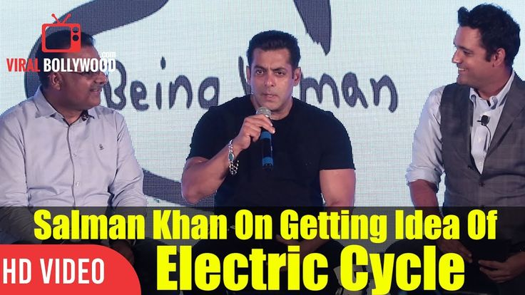 #SalmanKhan On Getting Idea Of #ElectricalBicycle #BeingHuman Electric Cycles Launch