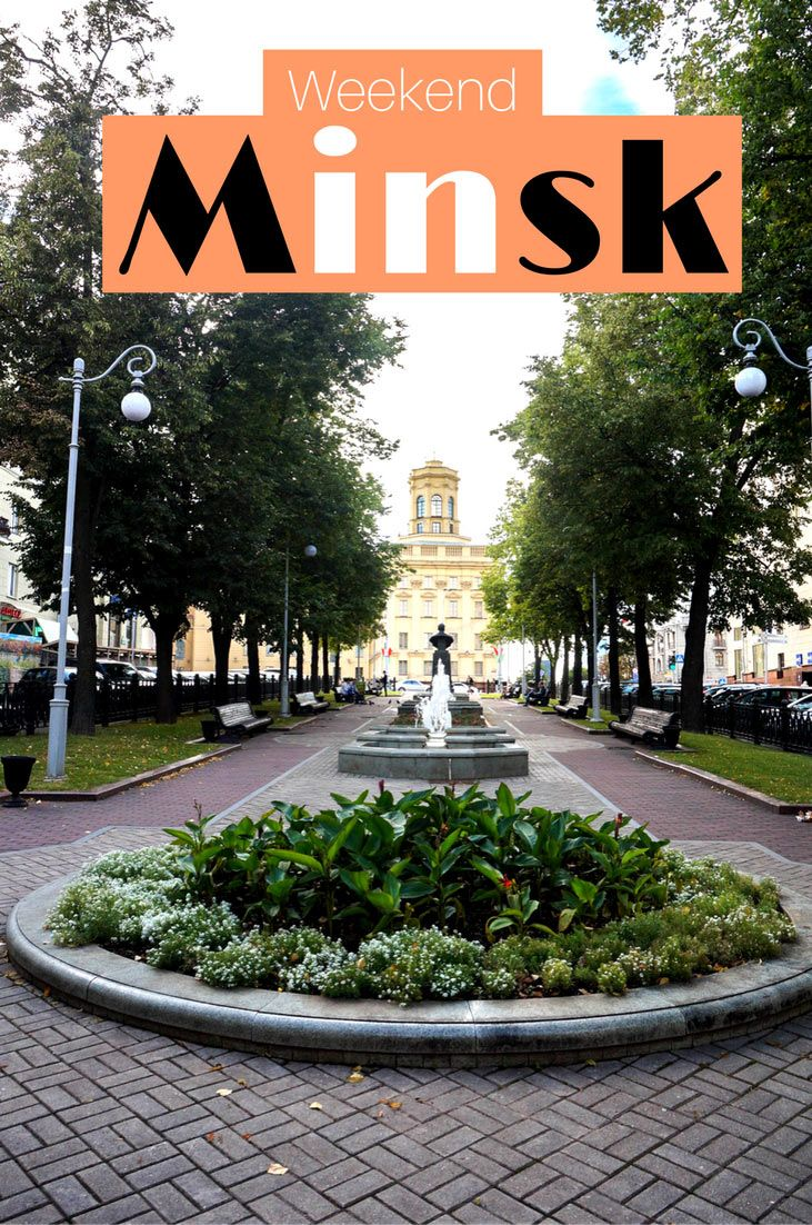 What you need to know before visiting Minsk