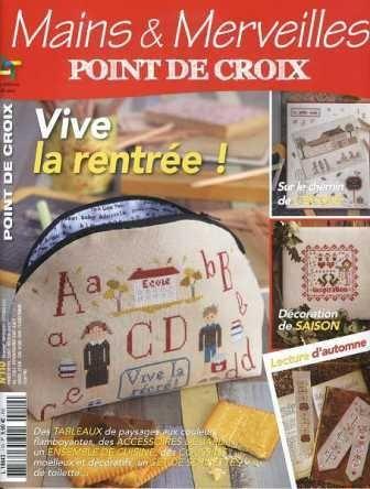Журналы по вязанию и рукоделию: Mains & Merveilles №110 2015