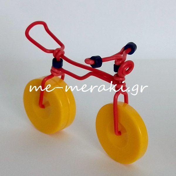 Handmade mpomponiera Me Meraki Mpomponieres Χειροποίητη μπομπονιέρα βάπτισης ποδήλατο. Με Μεράκι Μπομπονιέρες βάπτισης www.me-meraki.gr ΤΚ053-Β