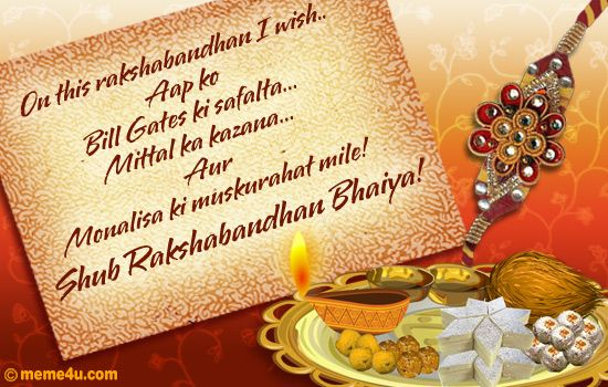 Happy Raksha Bandhan Images Free Download   FestCHACHA - RakshaBandhan Images Free with Hindi Message : On this rakshabandhan I wish.. Aap ko Bill Gates ki Safalta… Mittal ka khazana… Aur Monalisa ki muskurahat mile! Shub Rakshabandhan Bhaiya!