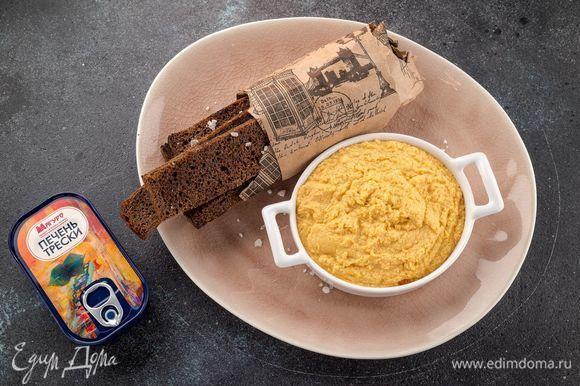 Nezhnyj Pashtet Iz Pecheni Treski Recipe Food Peanut Butter Appetizers