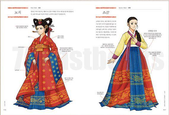 Hanbok Art Book Joseon Dynasty Hanbok Story And Illustrations Art Book Korean Culture Art Book Traditional Asian Dress Korean Traditional Dress Hanbok