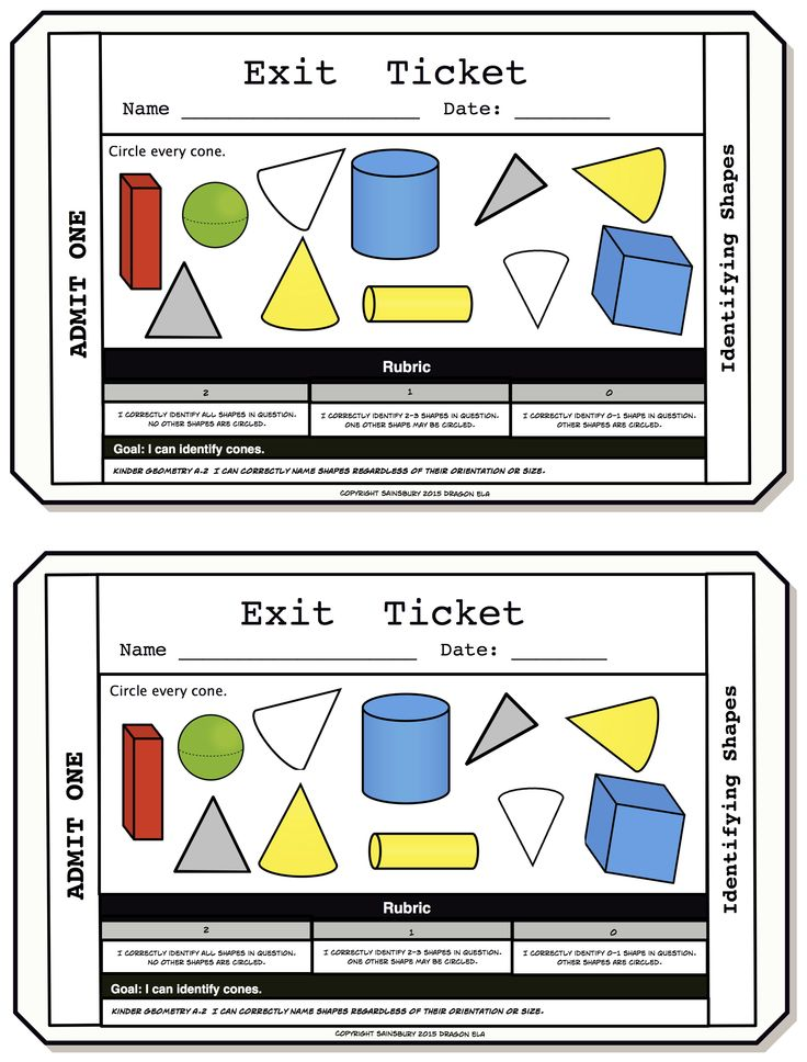 exit ticket clipart - photo #43