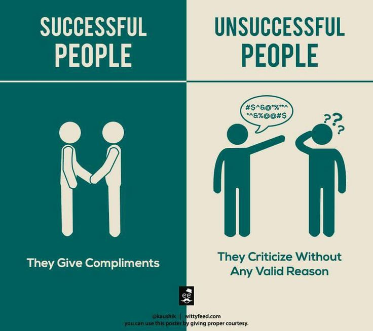 S people vs U people 4