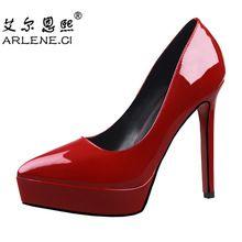 Hot! Spitz Dünne Ferse Sexy Schuhe mit hohen absätzen Elegante Frauen Nachtclubs Party Mode Schuhe 12 cm Allgleiches Marke Pumpe schuhe //Price: $US $32.75 & FREE Shipping //     #dazzup