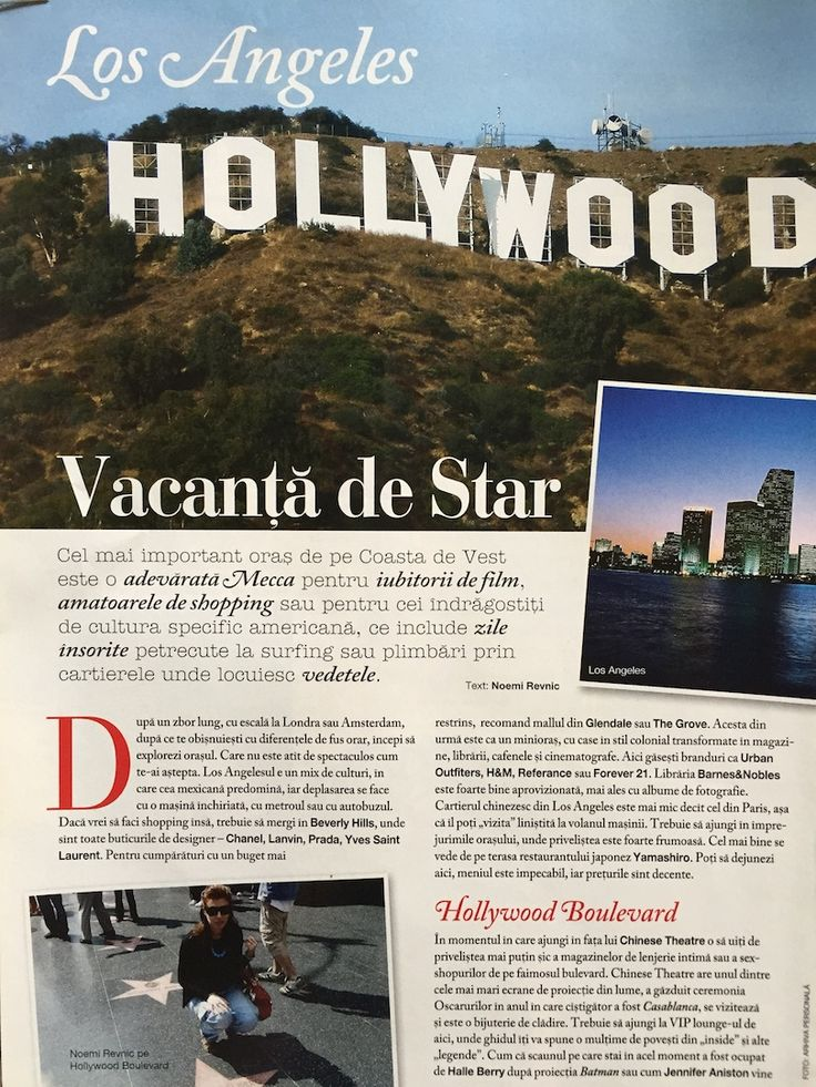 L.A., a travel memories article featured in Beau Monde, April 2010 issue.