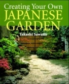 Create Your Japanese GardenConstruction Japanese, Rocks Gardens, Small Japanese Gardens, Japanese Gardens No, Takashi Sawano, Japanese Gardens Design, Book Jackets, Create, Japan Gardens