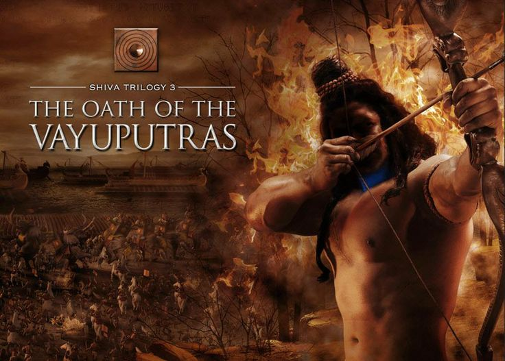 Evil has risen! Only a god can stop it!  Will #Shiva succeed? And what will be the real cost of battling Evil?  Discover the answer to these mysteries in The Oath of the Vayuputras a concluding part of the bestselling Shiva Trilogy.