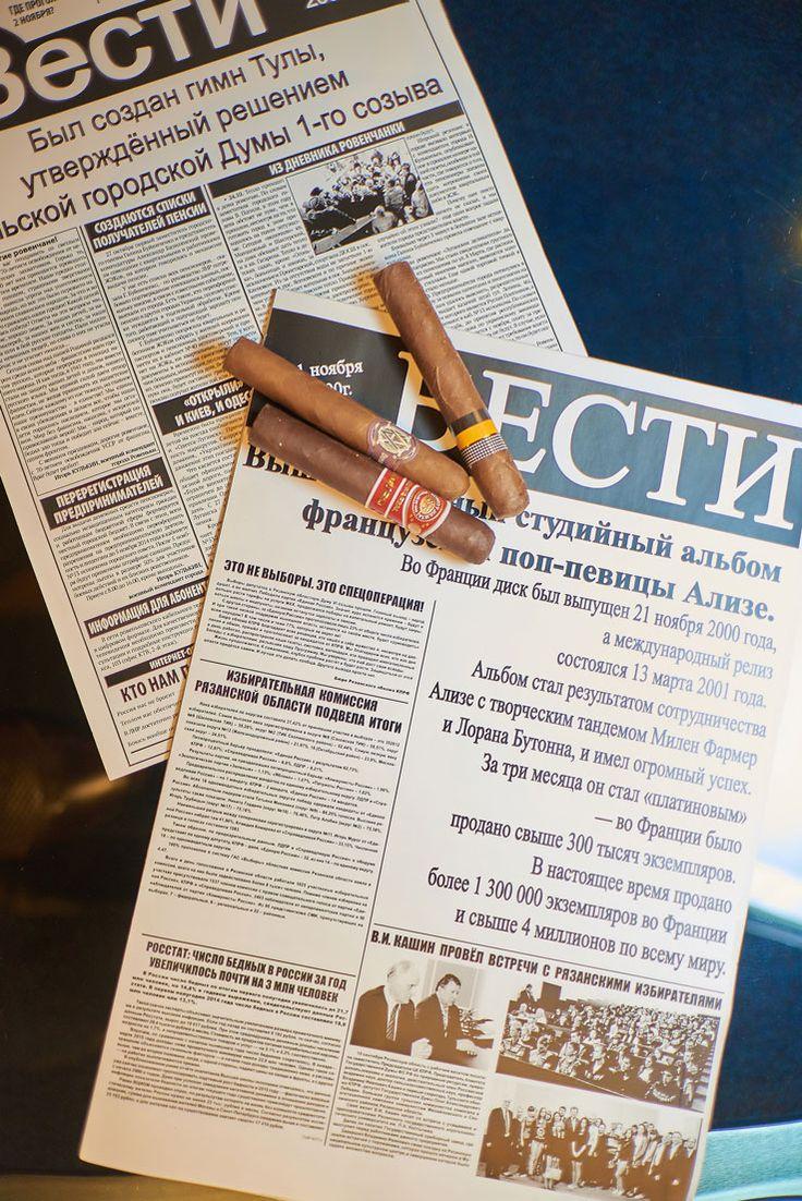 birthday, secret club, secret party, news, день рождения, тайный клуб, секретная вечеринка, гости, персонажи, оформление праздников, газеты, новости, события