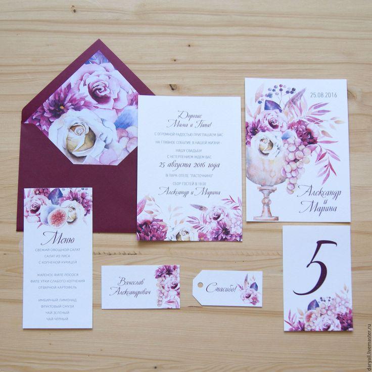 """Купить Приглашение на свадьбу """"Изобилие"""" - бордовый, приглашения на свадьбу, пригласительный, пригласительные открытки, приглашение"""