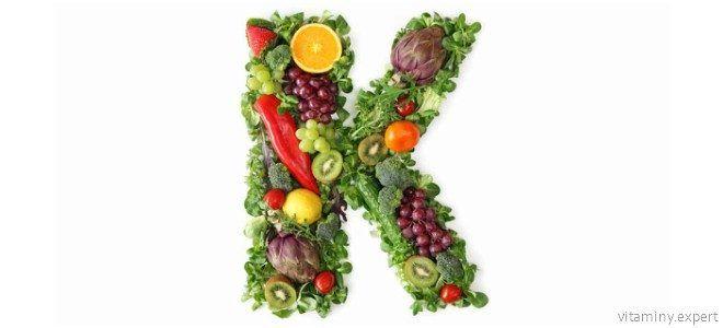 Какую роль в организме играет витамин К?