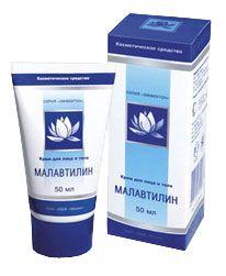 Универсальный лечебно-косметический крем Малавтилин