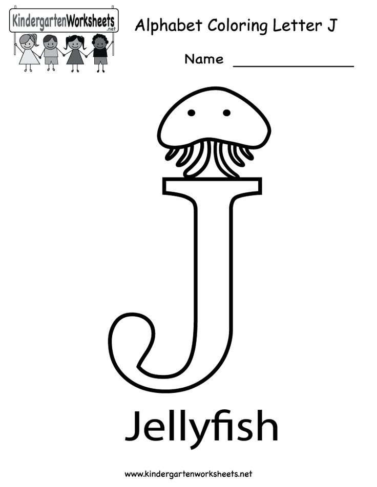 kindergarten letter j coloring worksheet printable