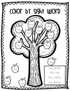 Color by sight word...for those who are past color by number