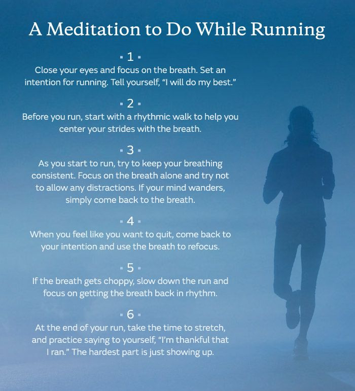 A #meditation to do while #running. (Hint: focus on your #breathing!)