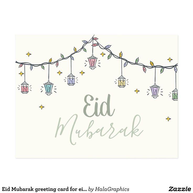 pin on eid mubarak greeting cards
