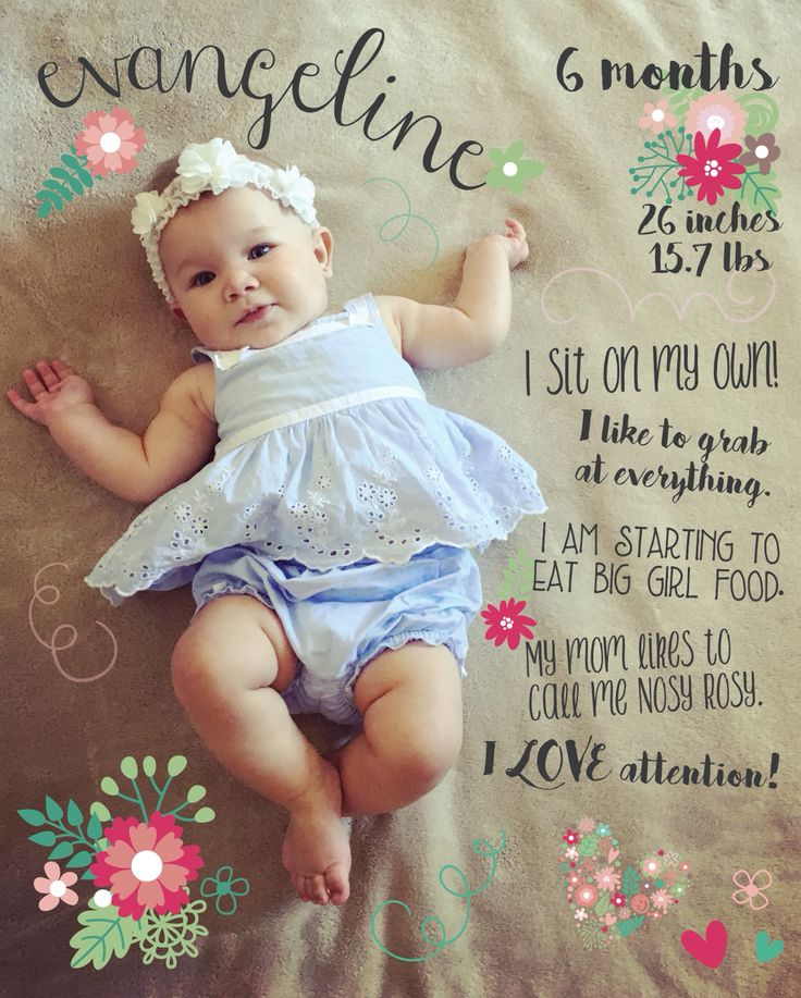 happy 7 months baby quotes