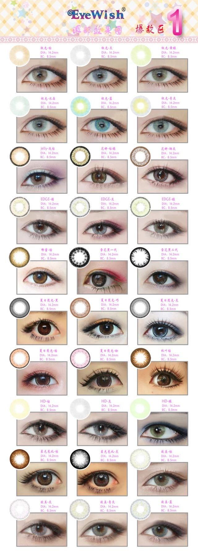 Eyewish Contact Lenses Cheap Price Clearance Sale Korea wholesale, View eye contact lenses, Eyewish Product Details from Jieyang Sincere Trade Co., Ltd. on Alibaba.com