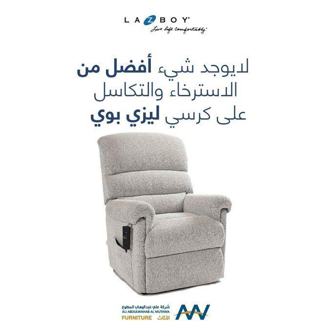 Aaw Furniture On Twitter La Z Boy Furniture 80 Years