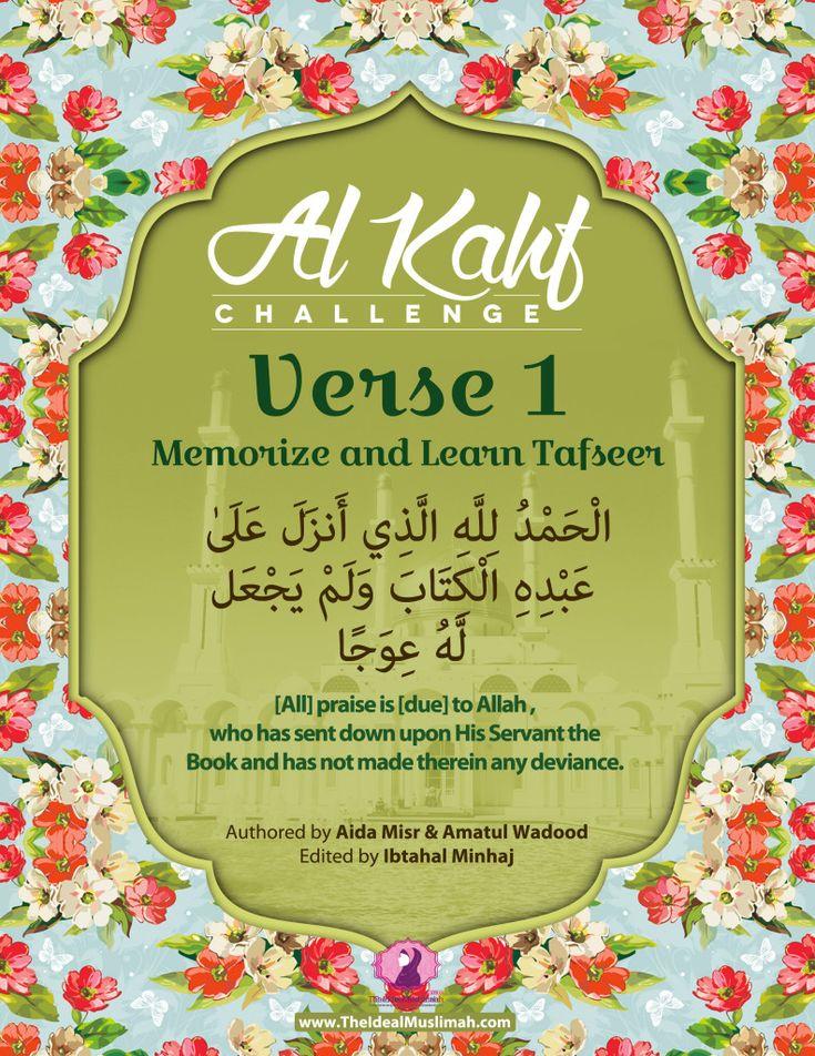 Series – Al-Kahf Verse 1