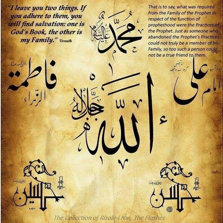 .i love ahlul bait