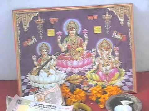 This video describes in detail that How to do Lakshmi Puja on Diwali festival for wealth, money and prosperity. This is easy method of Laxmi Pujan so that everybody can do it very easily in home or office.    No any specific skills and knowledge is required for this easy method of Lakshmi Puja on Diwali festival. Not necessary to recite very typical Mantras in Sanskrit language for doing worship of Goddess Lakshmi on Diwali with this easy method.
