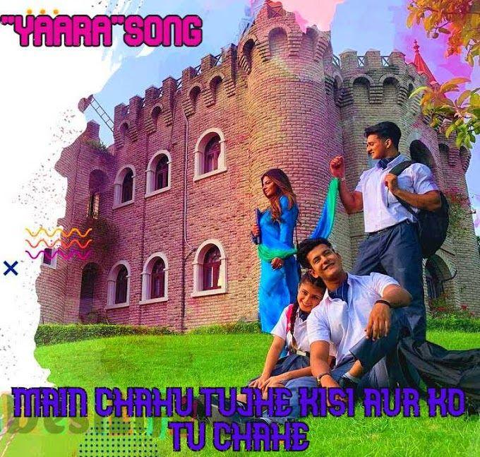 Main Chahu Tujhe Kisi Aur Ko Tu Chahe Yaara Song Lyrics Songs Song Lyrics Lyrics