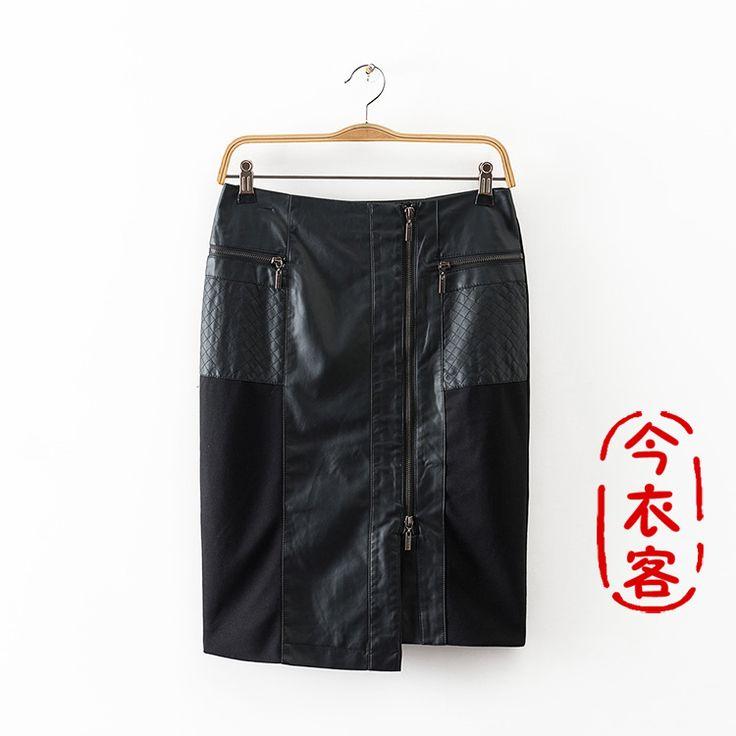 Франция сексуальные одинокие женщины вязать PU кожа шить упругой ремонт высота карманы хип юбка юбка юбки 2290- Taobao