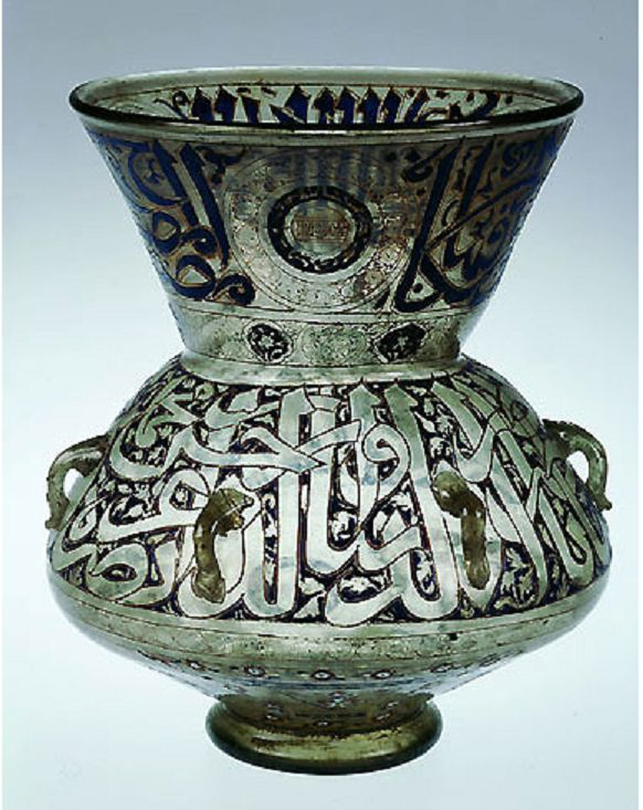 Mosque Lamp, 14th century, Egypt or Syria, Museu Calouste Gulbenkian, Lisbon, Portugal