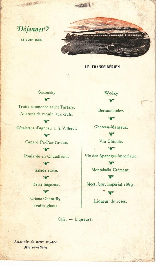 1000 images about vintage menus on pinterest restaurant for 1900 asian cuisine