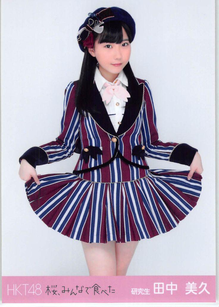 HKT48 桜、みんなで食べた 会場限定生写真 田中美久