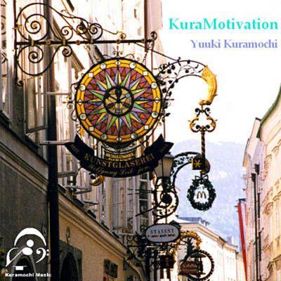 He encontrado Tenderly de Yuki Kuramochi con Shazam, escúchalo: http://www.shazam.com/discover/track/116216042
