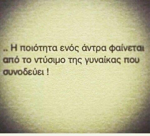 Is that true honey.....?