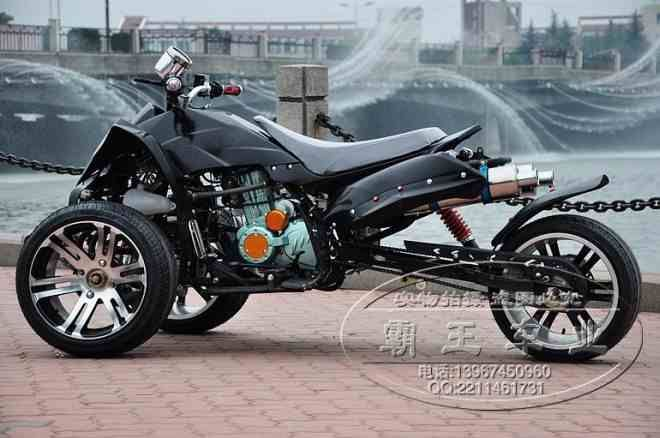 Kawasaki 250cc tricycle ATV