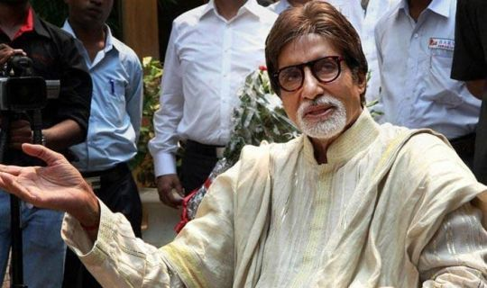 Big B unwell, down with fever & stomach infection... http://www.buzzintown.com/bollywood-news--big-b-unwell-down-fever-stomach-infection/id--8945.html #Bollywoodnews