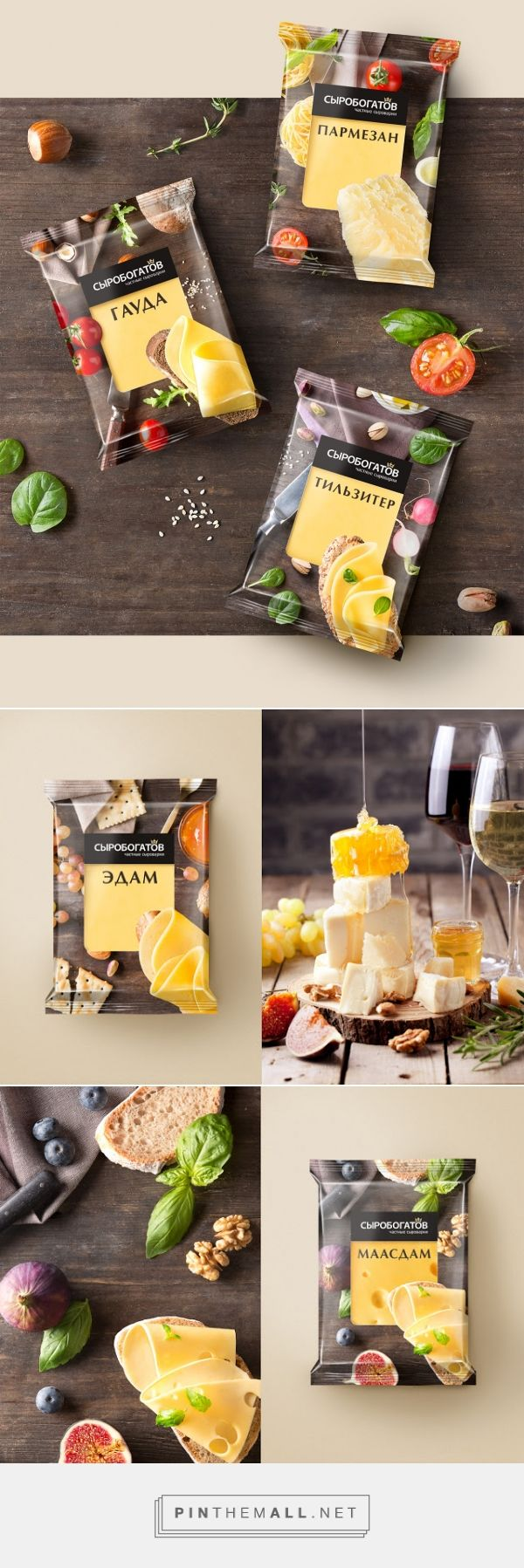 Syrobogatov on Packaging of the World - Creative Package Design Gallery - created via https://pinthemall.net
