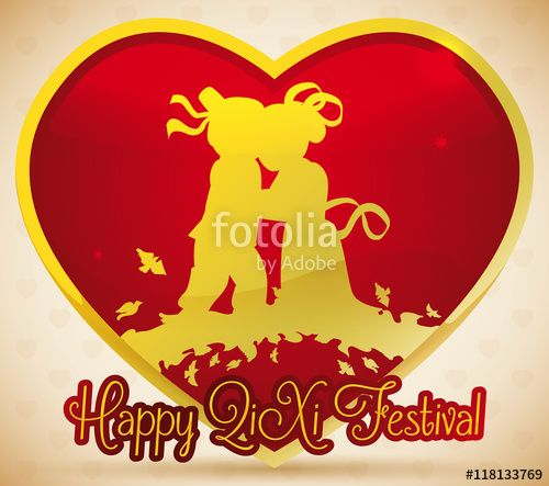 Golden Heart with Couple Silhouette Celebrating Qixi Festival