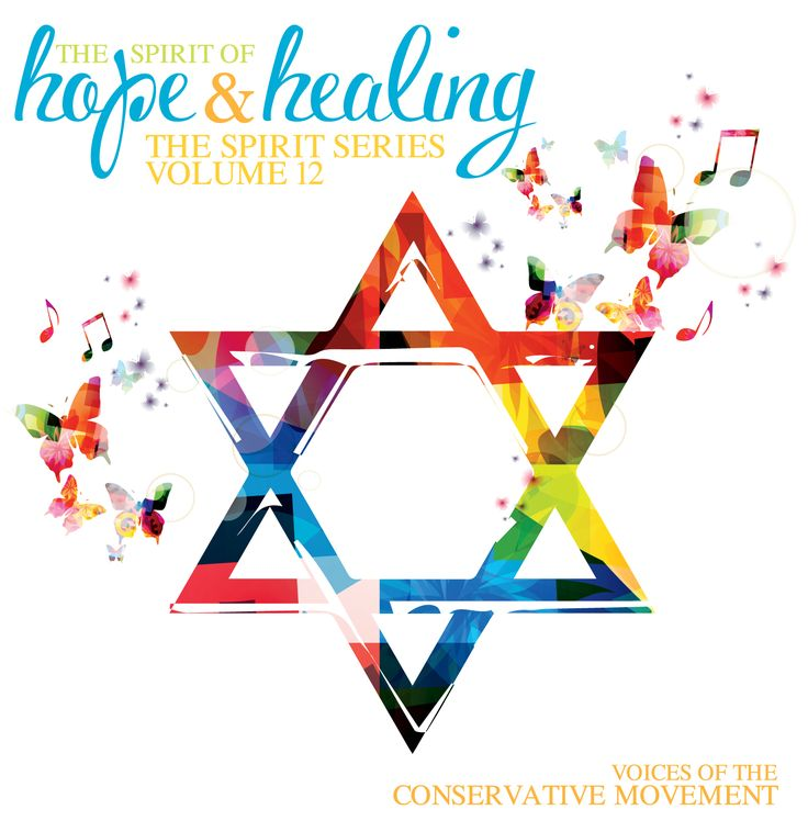 Image result for jewish prayer for healing